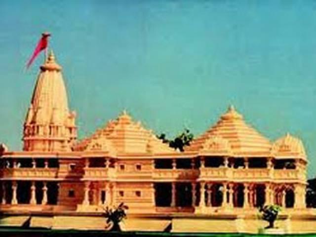 ayodhya_ram_crime_murder