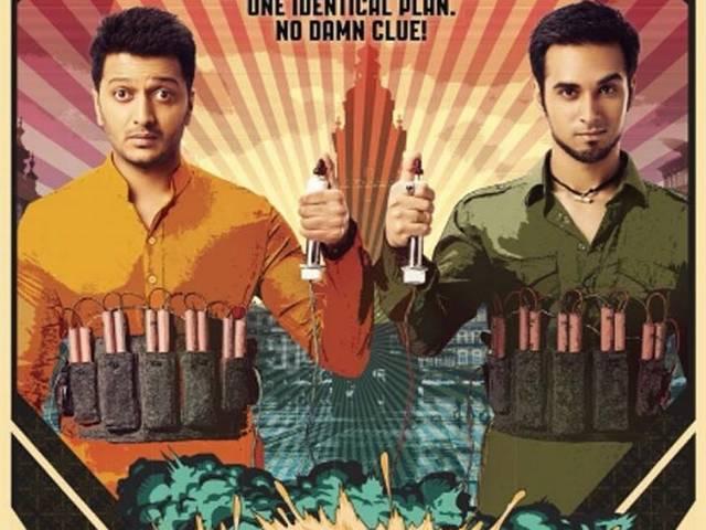 bangistan_new+poster