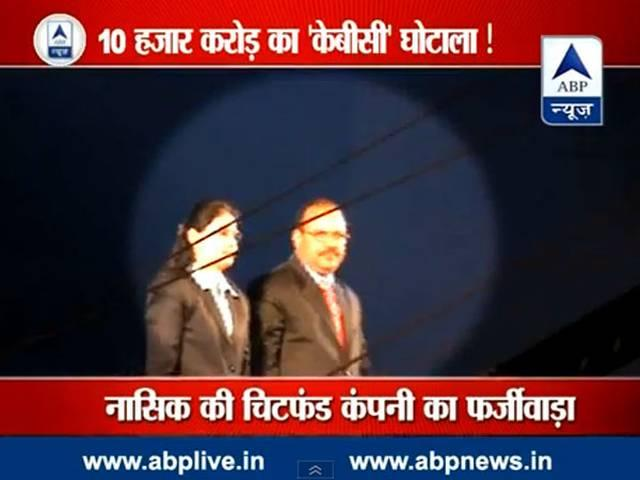 KBC Investment fraud: Couple involved in 10,000 cr scam, flees to Singapore