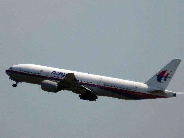 malaysian_plane_crash
