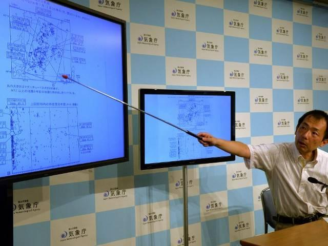 _Japan _hit _by _an _earthquake _of _6.6 _magnitude