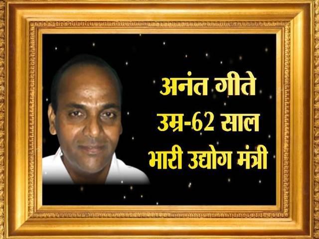 _Senior _BJP _leader _Murli _Manohar _Joshi _criticises _Union _Minister _Anant _Geete