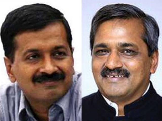 delhi assembly election soon