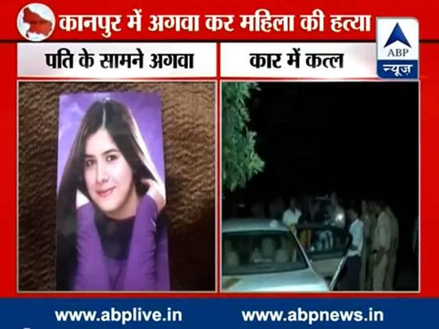 Murderous dinner for Kanpur couple: Wife abducted before husband's eyes, murdered