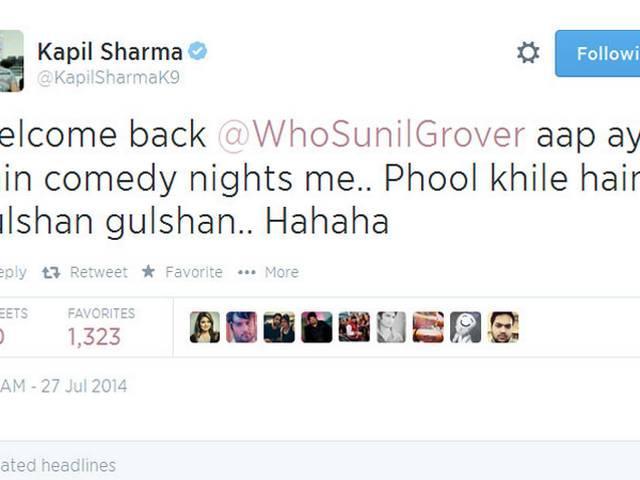 when Kapil Sharma welcomed Sunil Grover