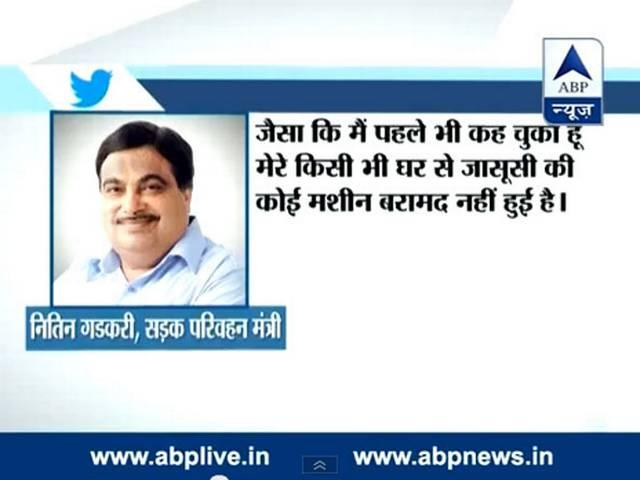 Who is bugging at union Minister Nitin Gadkari's residence?