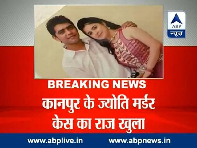 Jyoti's husband Piyush confesses of killing her with the help of driver Avdhesh
