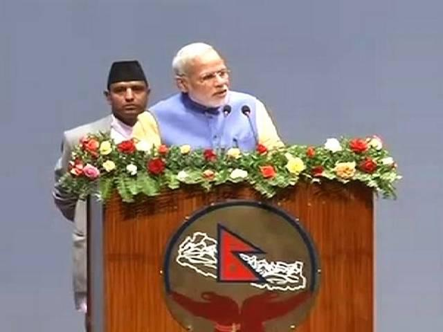 PM_MODI_SPEECH_IN_NEPAL