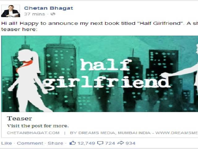_Chetan _Bhagat _releases _teaser _of _his _upcoming _book _Half _Girlfriend