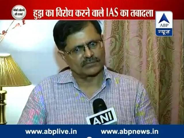 Haryana bureaucrat Pradeep Kasni transferred