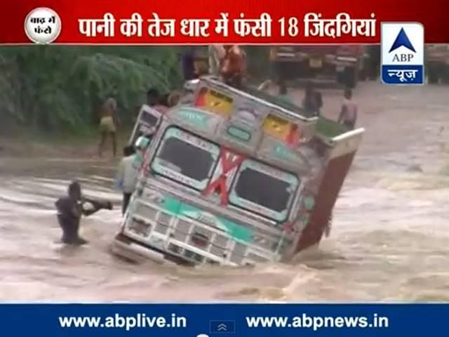 Tonk: 8-10 persons stranded on a truck that is stuck in River Banas