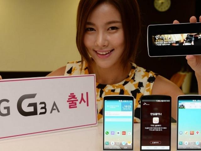 LG new smartphone