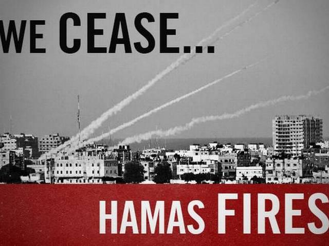 _Rockets _fired _on _Israel _from _Gaza