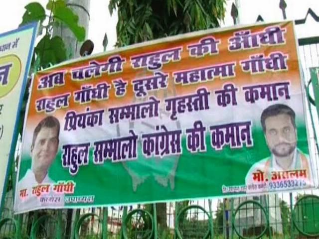 poster war_rahul gandhi_sonia gandhi_mahatma gandhi