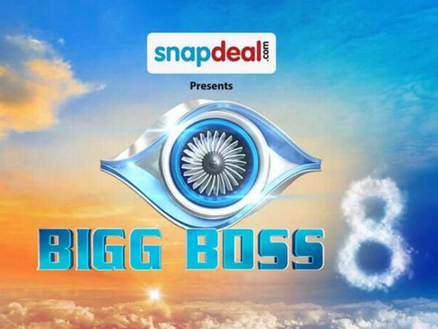 Colors reveals Salman Khan's first look for Bigg Boss 8