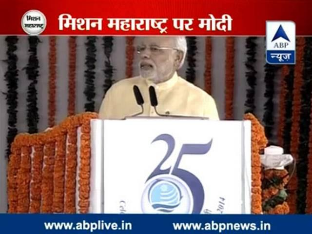 PM lays foundation of Rs 4000 crore SEZ at JNPT