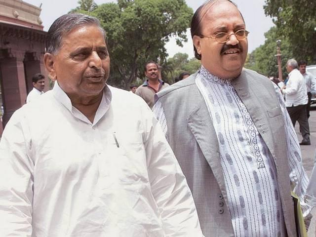 Will Amar singh join SP?