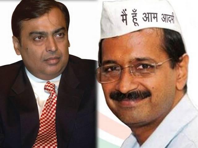 modi government kejriwal reliance industries mukesh ambani