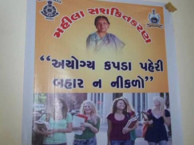 Gujarat Police urges girls to stop wearing jeans, shorts