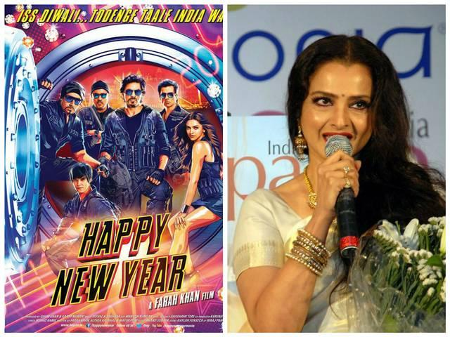 rekha_give_competition_tosrk_happy_newyear