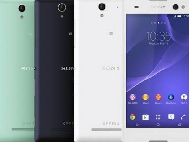 Sony_Smartphone_Selfie_Price_