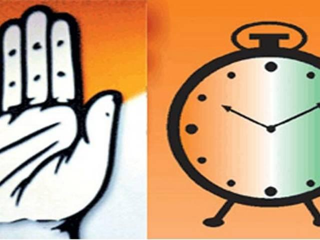 ncp_starts_interviews_for_assembly_election