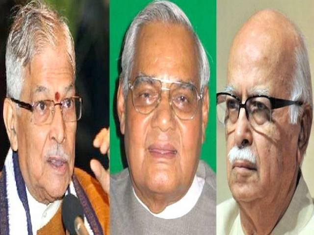 Atal Advani Joshi era end, now they no more members of parliamentary board