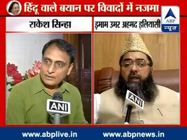 Minister Najma Heptulla issues clarification,denies endorsing Hindutva