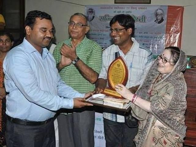 saurabh malviy awarded