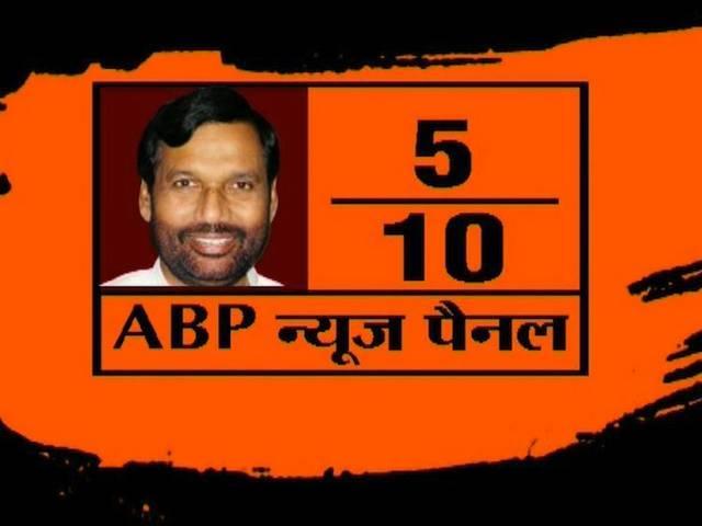 modi government five minister failed