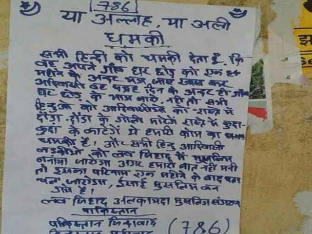 Controversial posters come up in Ranchi threatening villagers of conversion