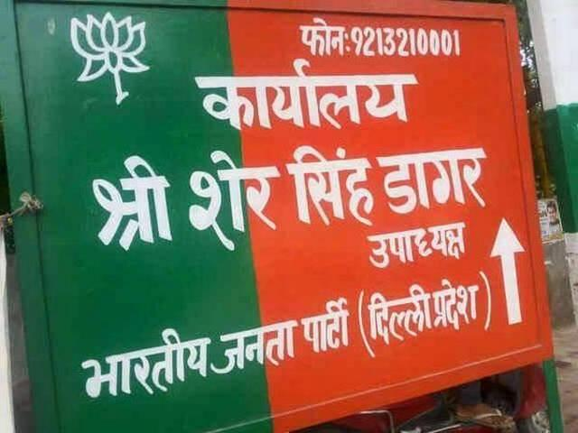 Horse trading charge against BJP, show cause notice to leader