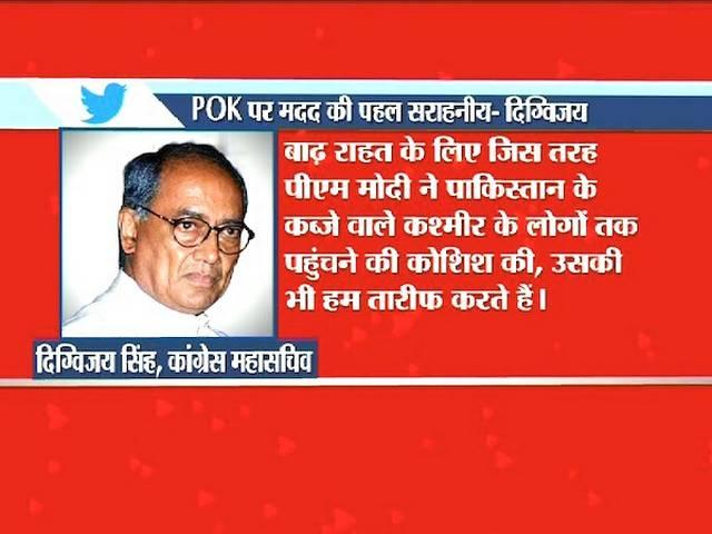 srinagar_flood_modi_government_praised
