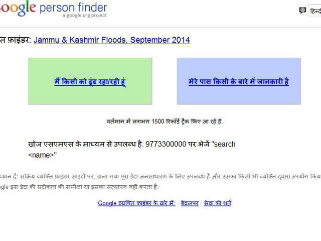 J-K floods: govt deploys successful Google app to find people