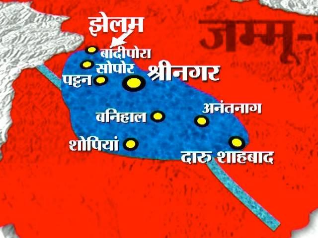latest update of Jammu and Kashmir Flood Situation