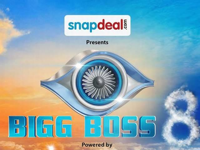 Photographers-boycott-Salman's-'Bigg Boss'-press-conference