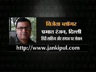 hindi-diwas