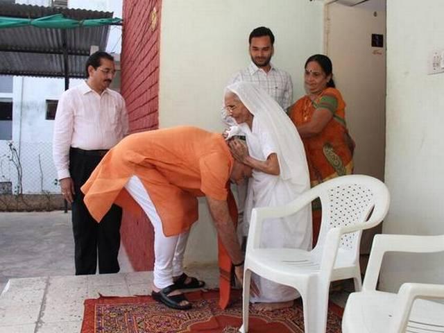 Today is PM Narendra Modi Birthday