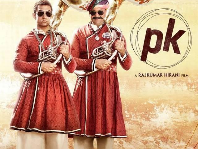 p.k._new_poster_released