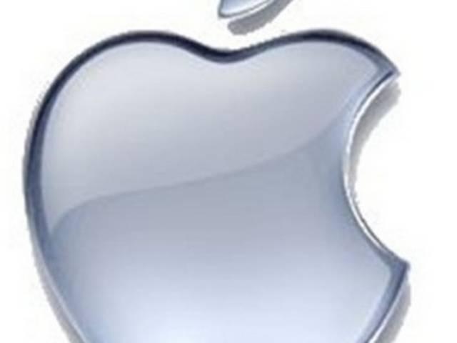 Apple to unveil new iPads