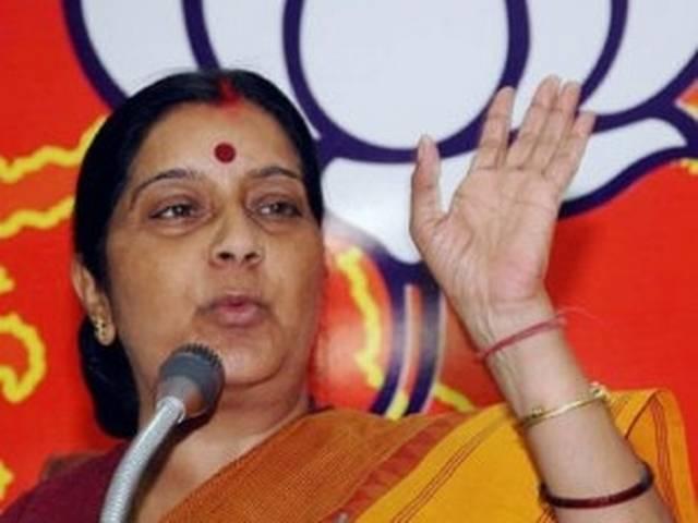एसआईटी ने दी नरेंद्र मोदी को क्लीन चिट
