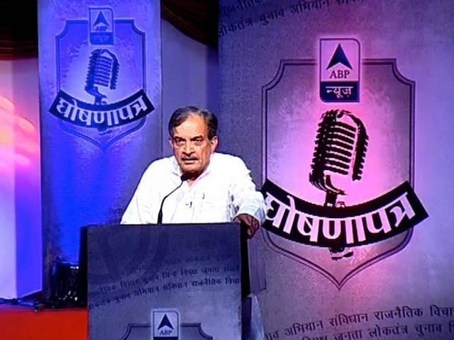 birendra singh repling our question