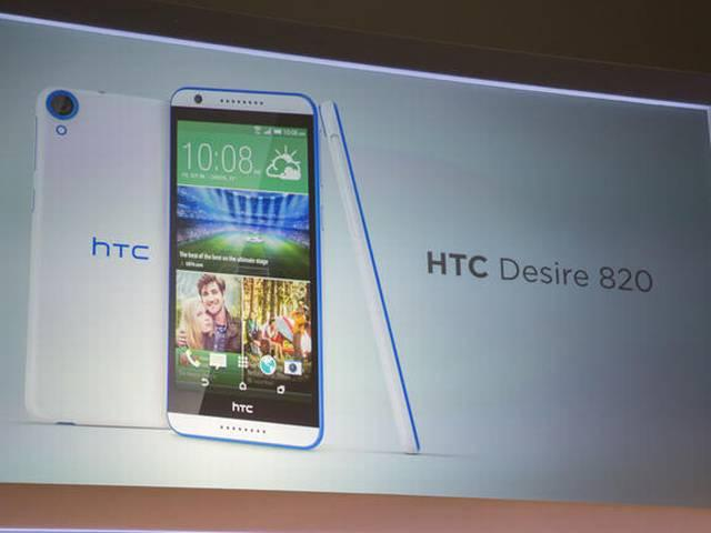 HTC Desire 820, Desire 820q, and Desire 816G Launched in India