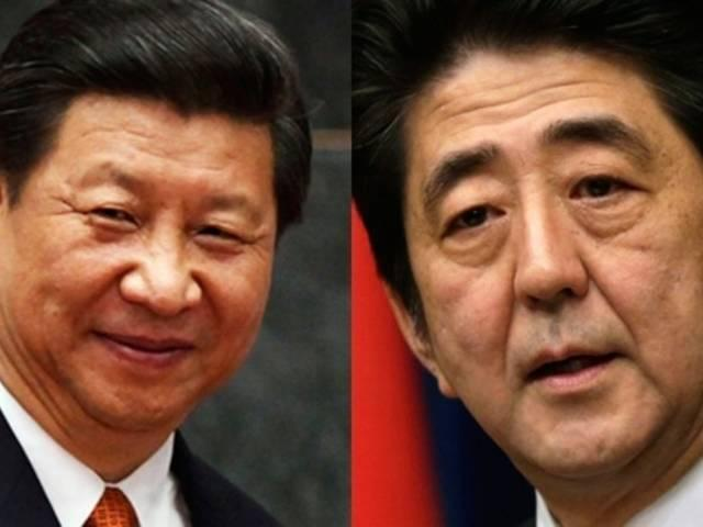 India not likely to ally Japan to counter China says a Chinese daily
