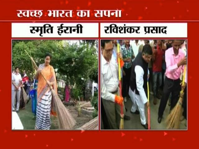 government_ministers_swachhata_abhiyan