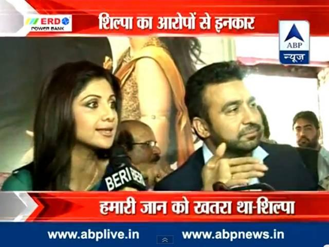 Shilpa Shetty's security vehicle meets with accident