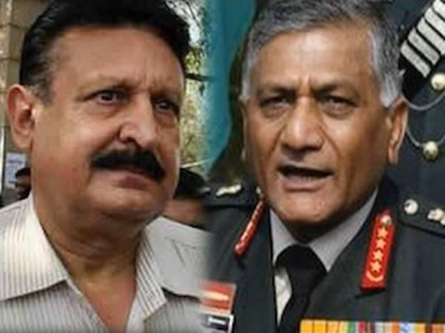 तेजिंदर सिंह ने वापस ली जनरल के खिलाफ अर्जी