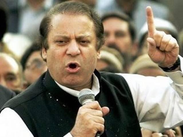 Pakistan condemns American drone attack