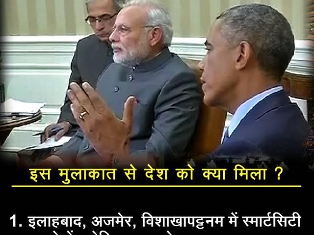 Narendra Modi_Barack Obama_India_USA_