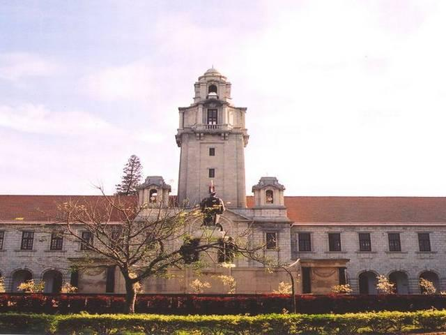 world university ranking: for the first time iisc makes it to the top 300